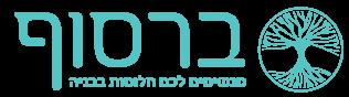 ברסוף Logo