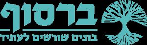 לוגו האתר -ברסוף