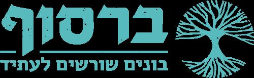 ברסוף לוגו